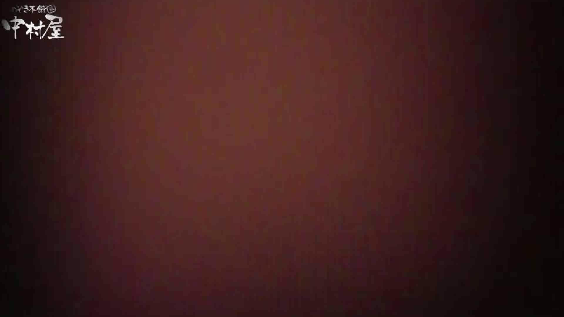 民家風呂専門盗撮師の超危険映像 vol.012 股間 セックス無修正動画無料 73連発 52