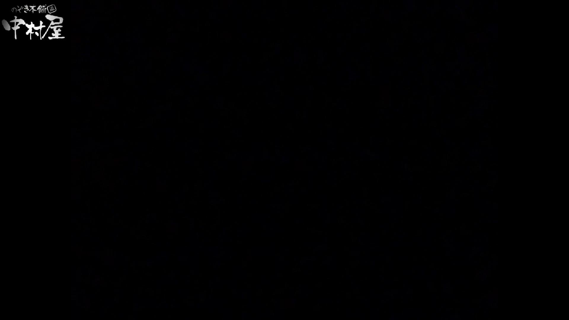 民家風呂専門盗撮師の超危険映像 vol.012 美少女のエロ生活  73連発 54