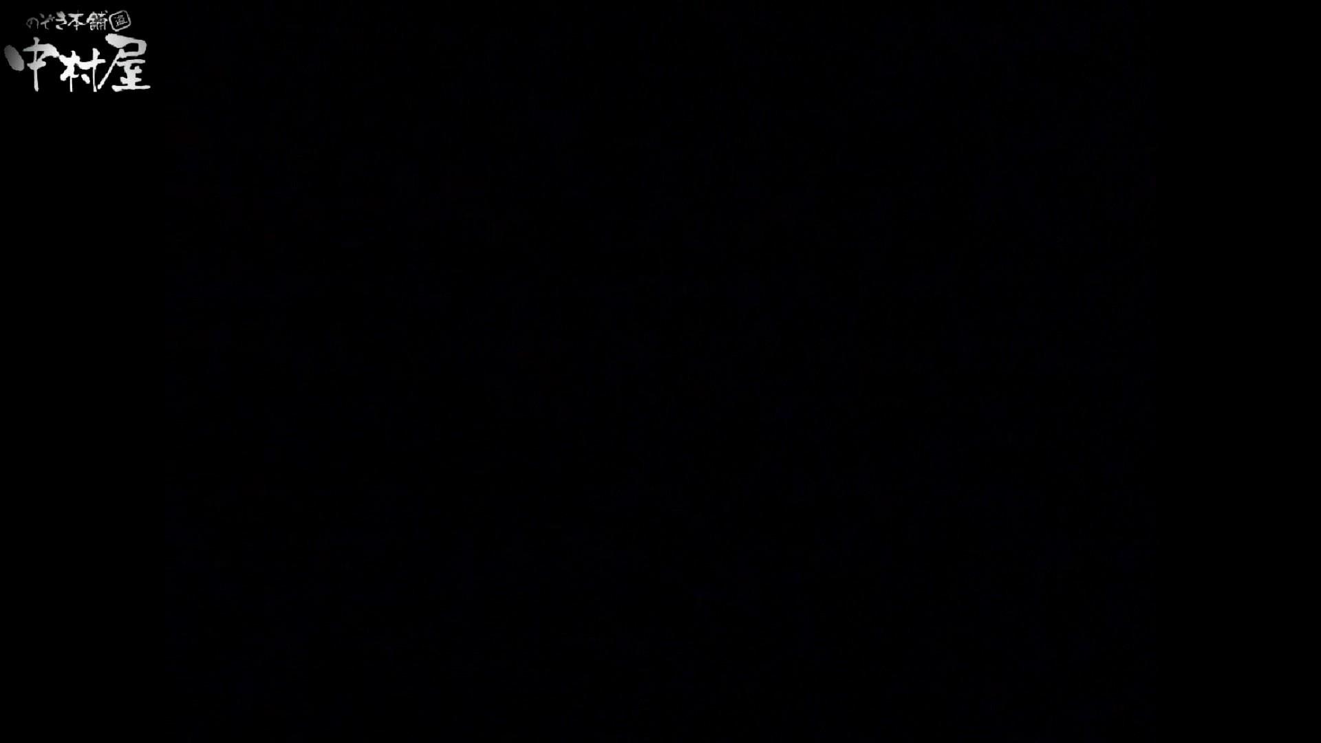 民家風呂専門盗撮師の超危険映像 vol.012 美少女のエロ生活 | 美女  73連発 55
