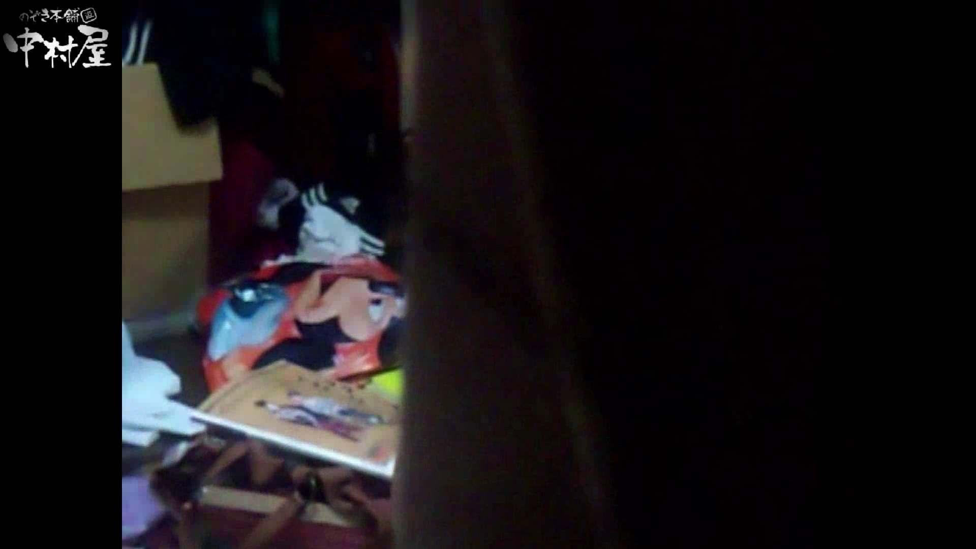 民家風呂専門盗撮師の超危険映像 vol.012 OLのエロ生活 おまんこ無修正動画無料 73連発 56