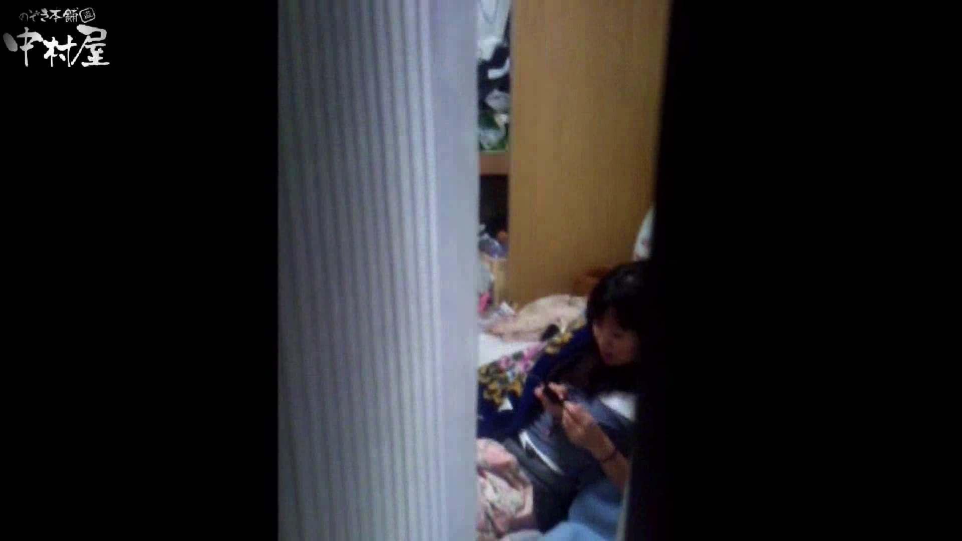 民家風呂専門盗撮師の超危険映像 vol.012 美少女のエロ生活  73連発 72