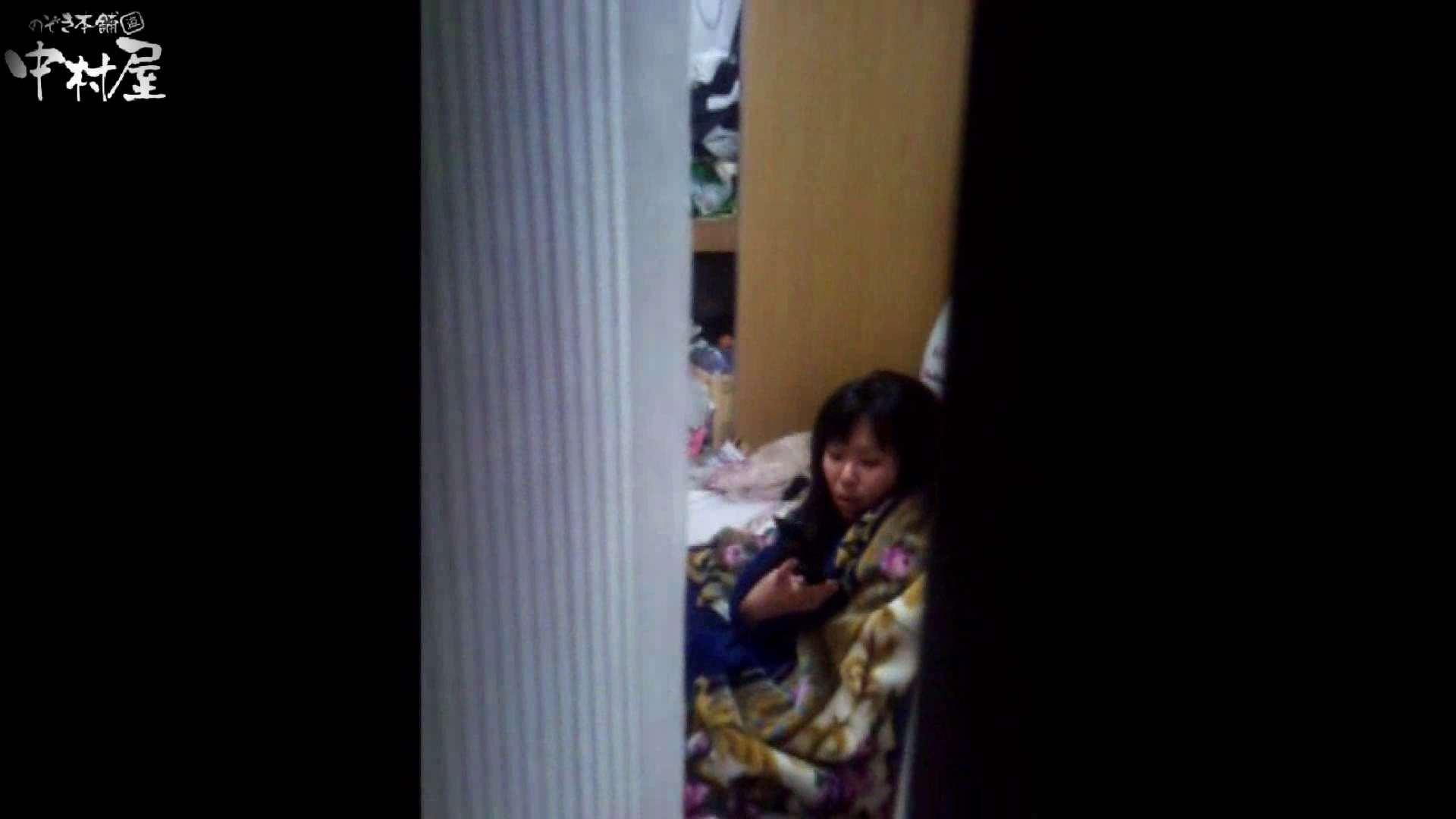 民家風呂専門盗撮師の超危険映像 vol.012 美少女のエロ生活 | 美女  73連発 73