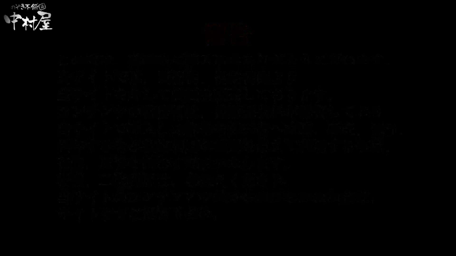 民家風呂専門盗撮師の超危険映像 vol.015 股間 ワレメ動画紹介 107連発 4