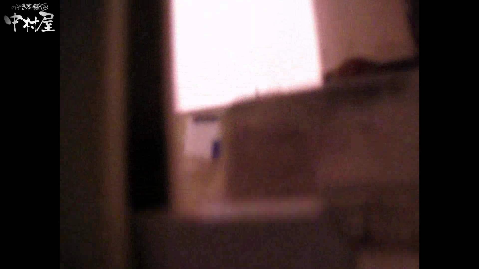 民家風呂専門盗撮師の超危険映像 vol.015 民家 すけべAV動画紹介 107連発 5
