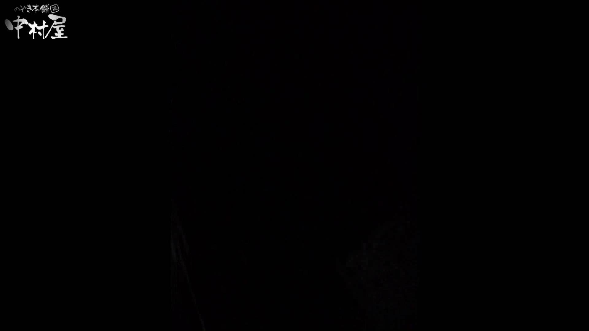 民家風呂専門盗撮師の超危険映像 vol.015 美女 | 美少女のエロ生活  107連発 7