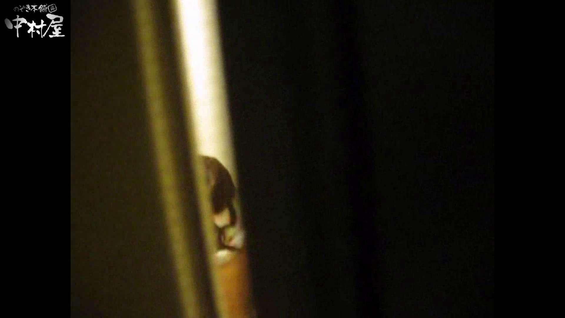 民家風呂専門盗撮師の超危険映像 vol.015 股間 ワレメ動画紹介 107連発 10