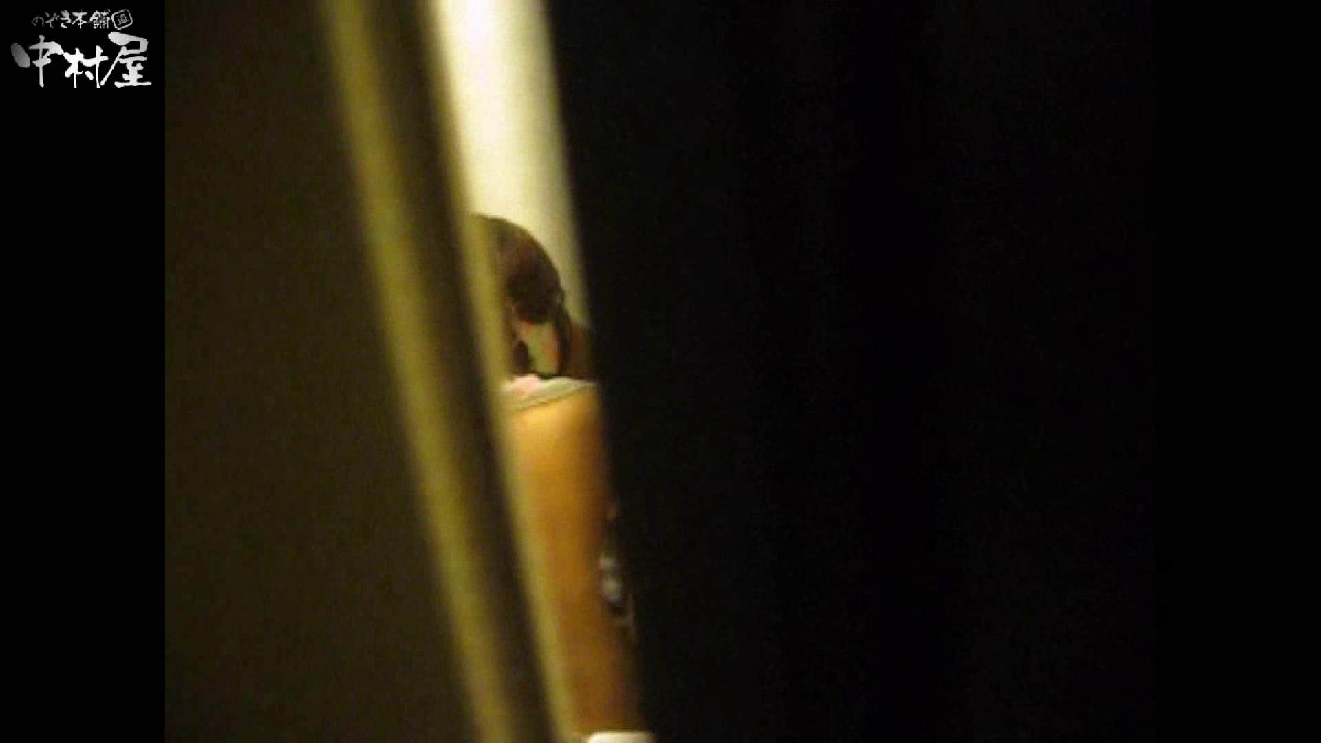 民家風呂専門盗撮師の超危険映像 vol.015 民家 すけべAV動画紹介 107連発 11