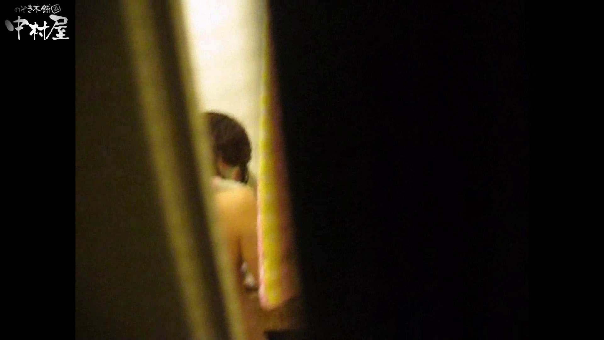 民家風呂専門盗撮師の超危険映像 vol.015 美女 | 美少女のエロ生活  107連発 13
