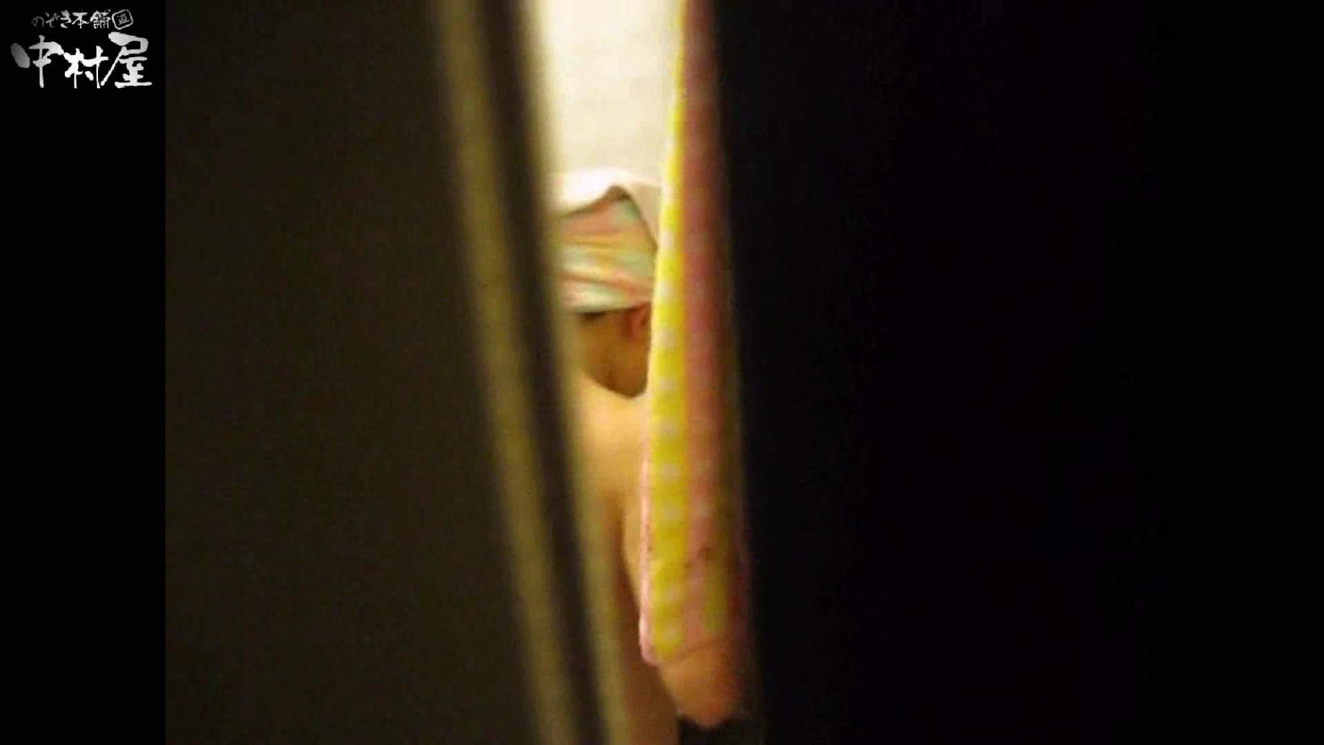 民家風呂専門盗撮師の超危険映像 vol.015 民家 すけべAV動画紹介 107連発 23