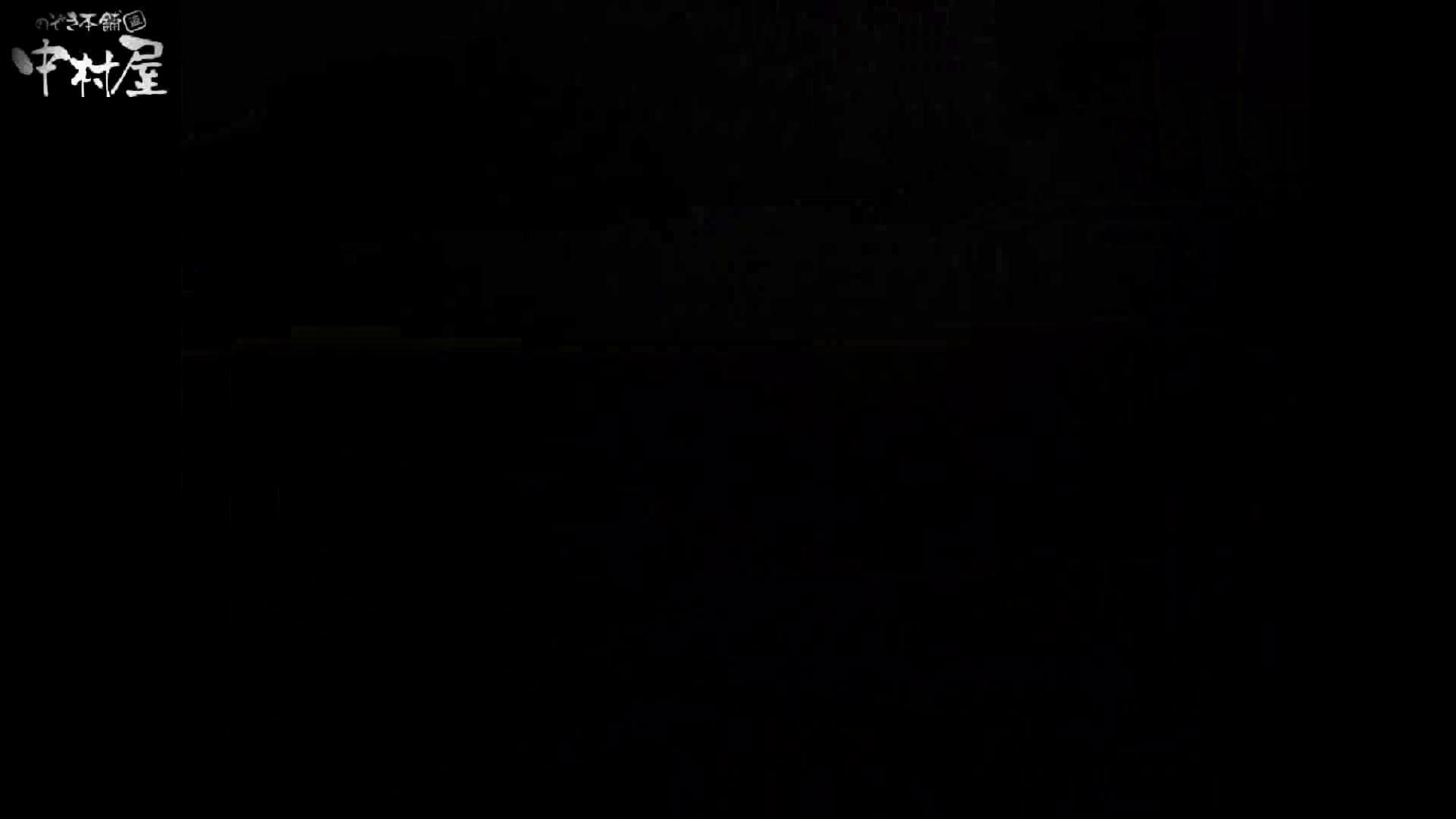 民家風呂専門盗撮師の超危険映像 vol.015 美女 | 美少女のエロ生活  107連発 31