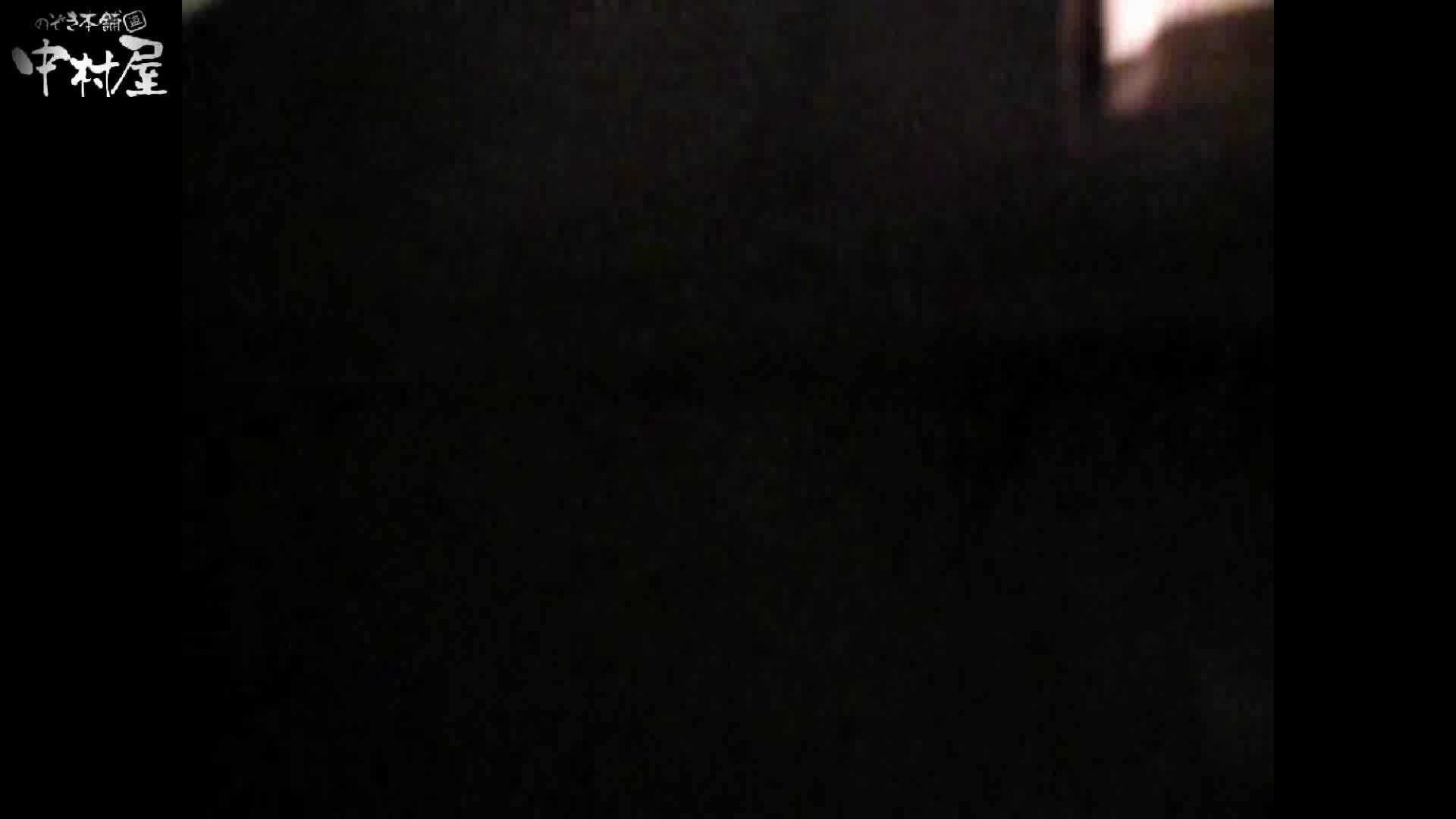民家風呂専門盗撮師の超危険映像 vol.015 盗撮 ワレメ動画紹介 107連発 33