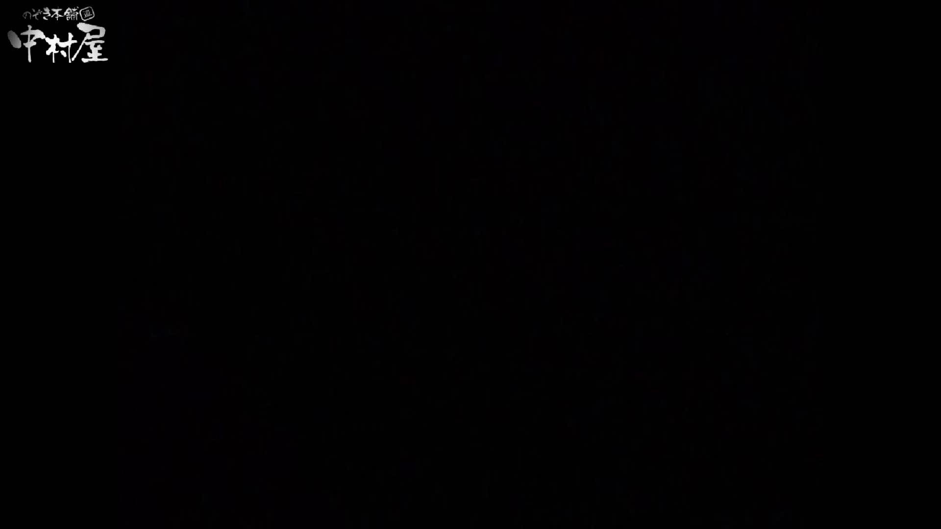 民家風呂専門盗撮師の超危険映像 vol.015 美女 | 美少女のエロ生活  107連発 37