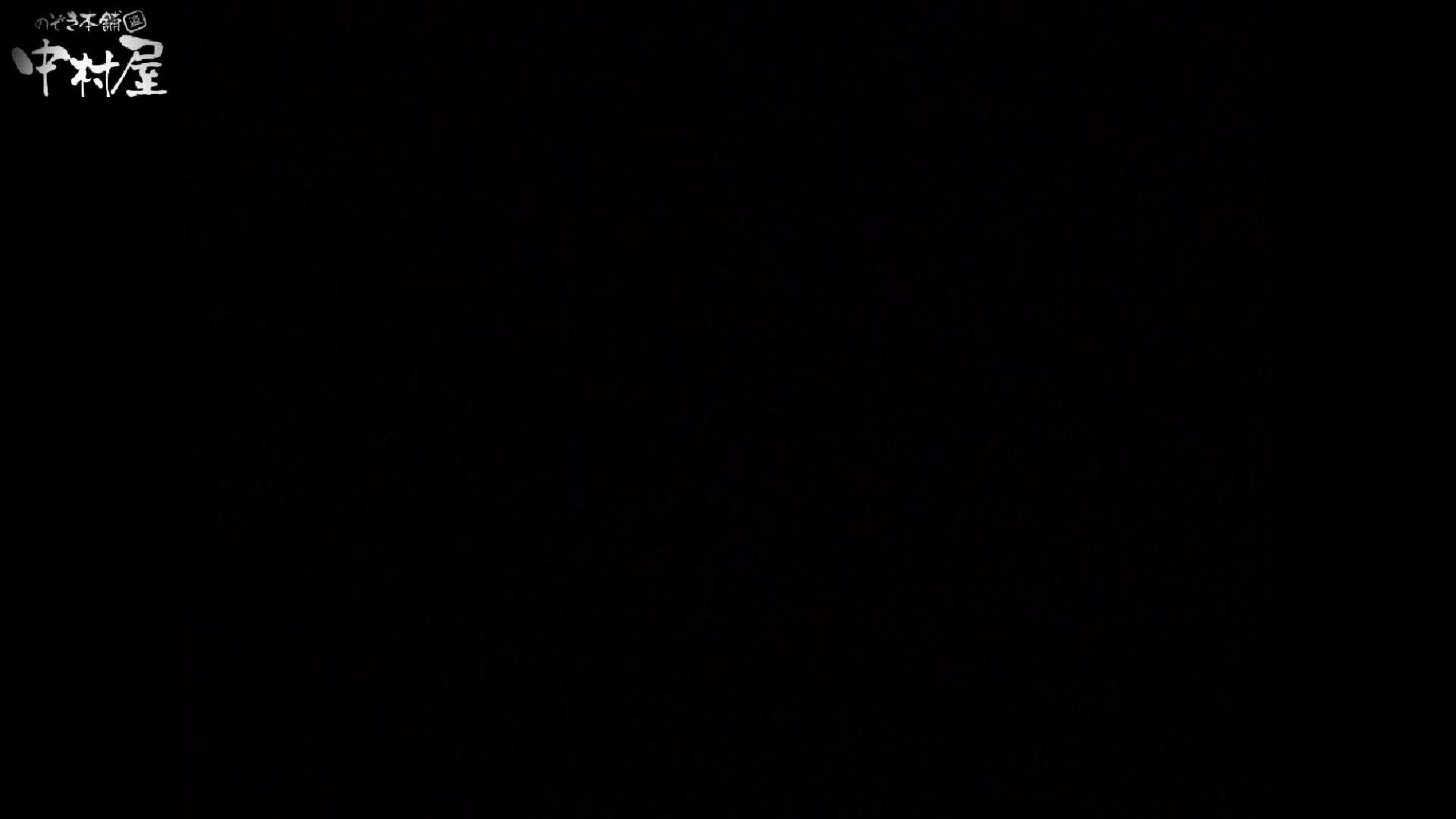 民家風呂専門盗撮師の超危険映像 vol.015 OLのエロ生活 ワレメ無修正動画無料 107連発 38
