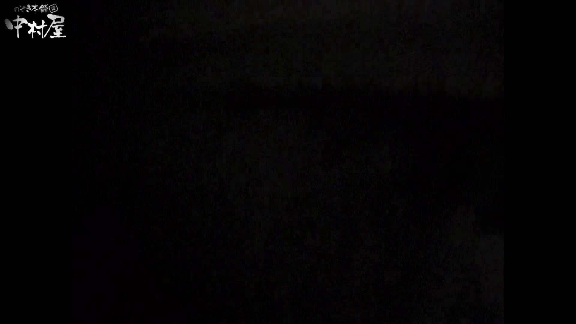 民家風呂専門盗撮師の超危険映像 vol.015 盗撮 ワレメ動画紹介 107連発 39