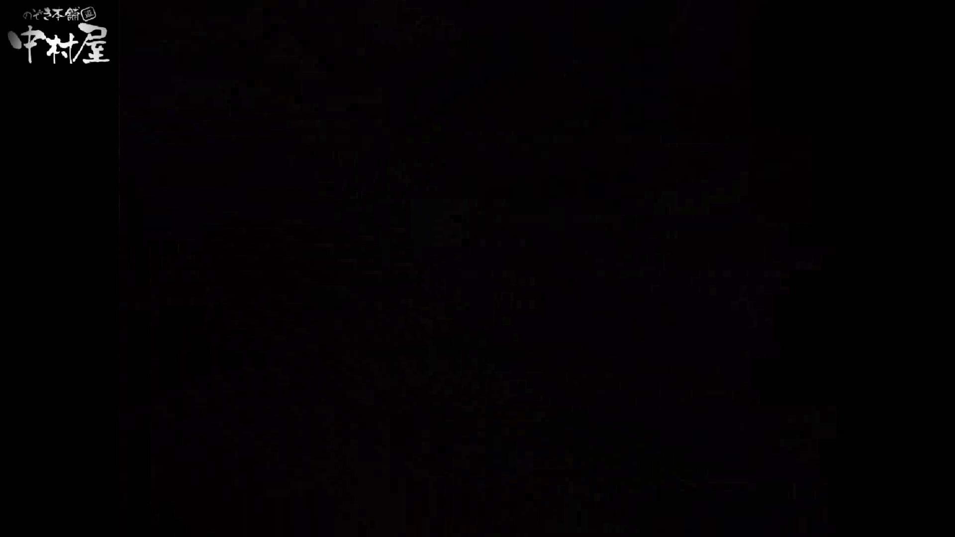 民家風呂専門盗撮師の超危険映像 vol.015 OLのエロ生活 ワレメ無修正動画無料 107連発 56