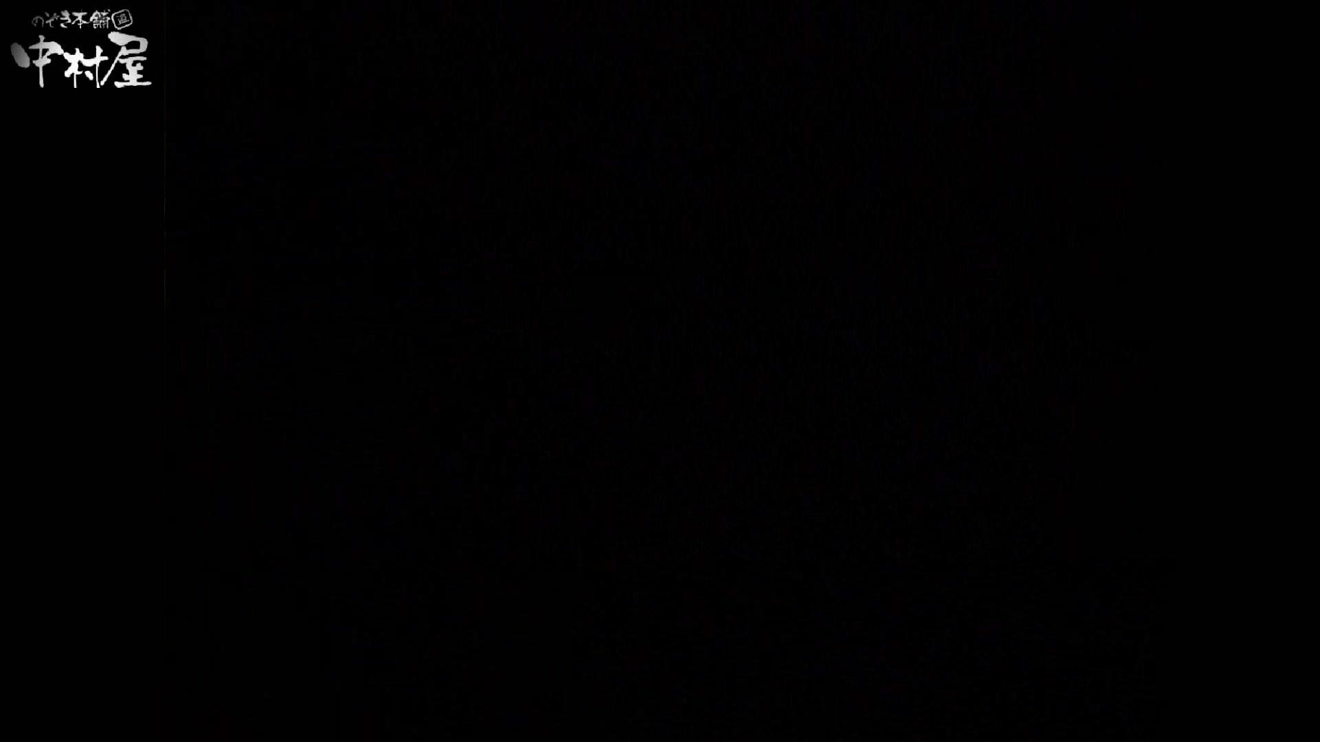 民家風呂専門盗撮師の超危険映像 vol.015 盗撮 ワレメ動画紹介 107連発 57