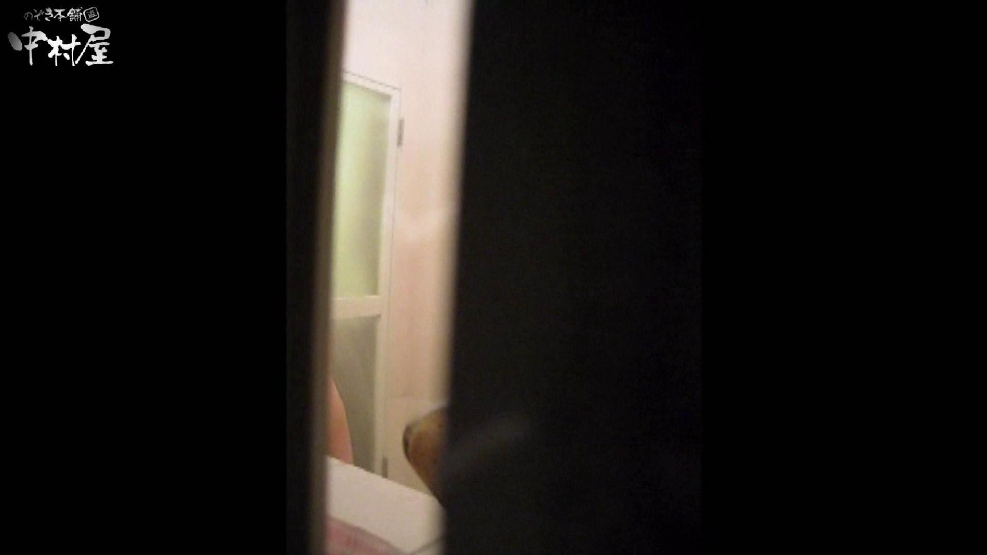 民家風呂専門盗撮師の超危険映像 vol.015 股間 ワレメ動画紹介 107連発 70