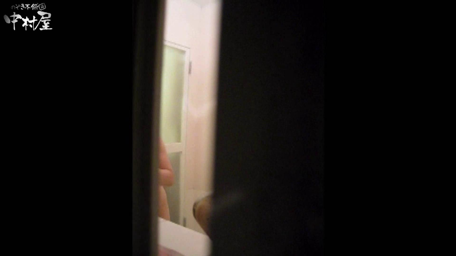 民家風呂専門盗撮師の超危険映像 vol.015 美女 | 美少女のエロ生活  107連発 73