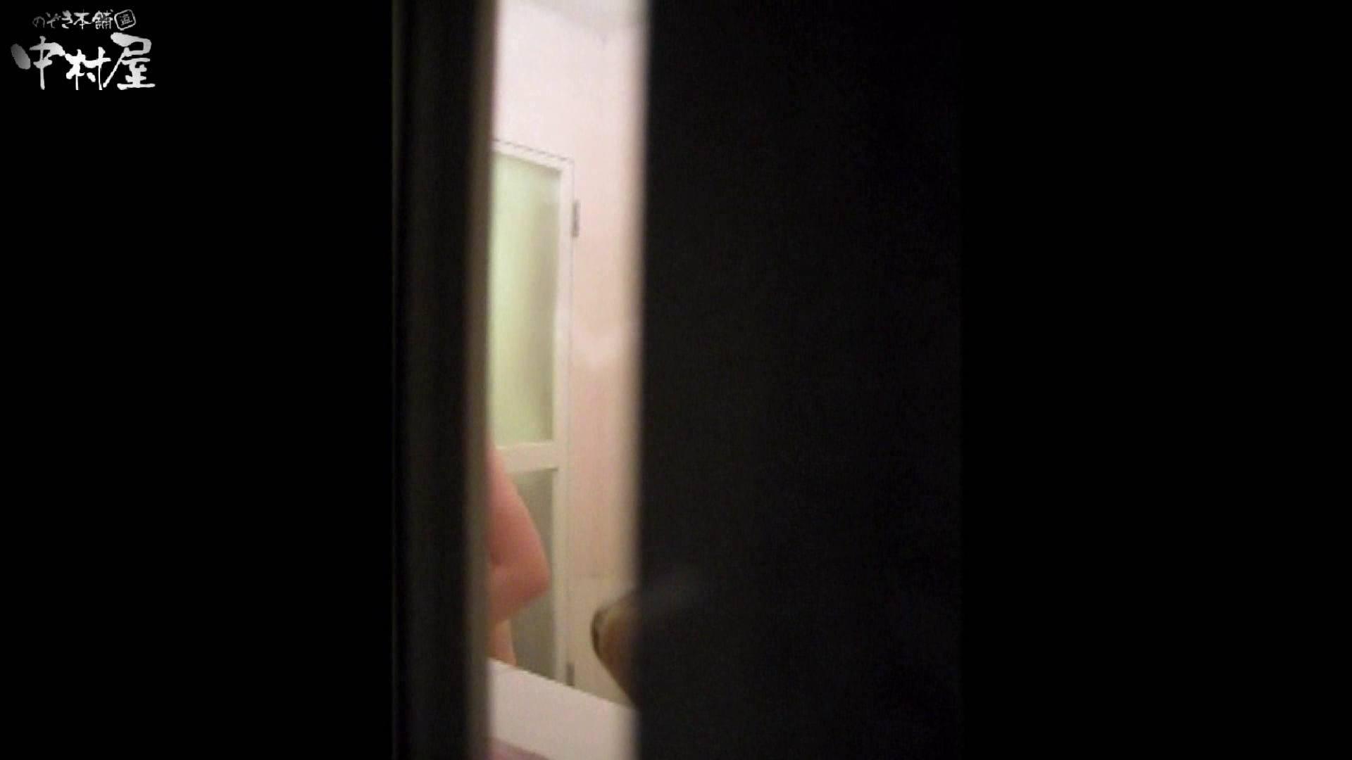 民家風呂専門盗撮師の超危険映像 vol.015 民家 すけべAV動画紹介 107連発 83