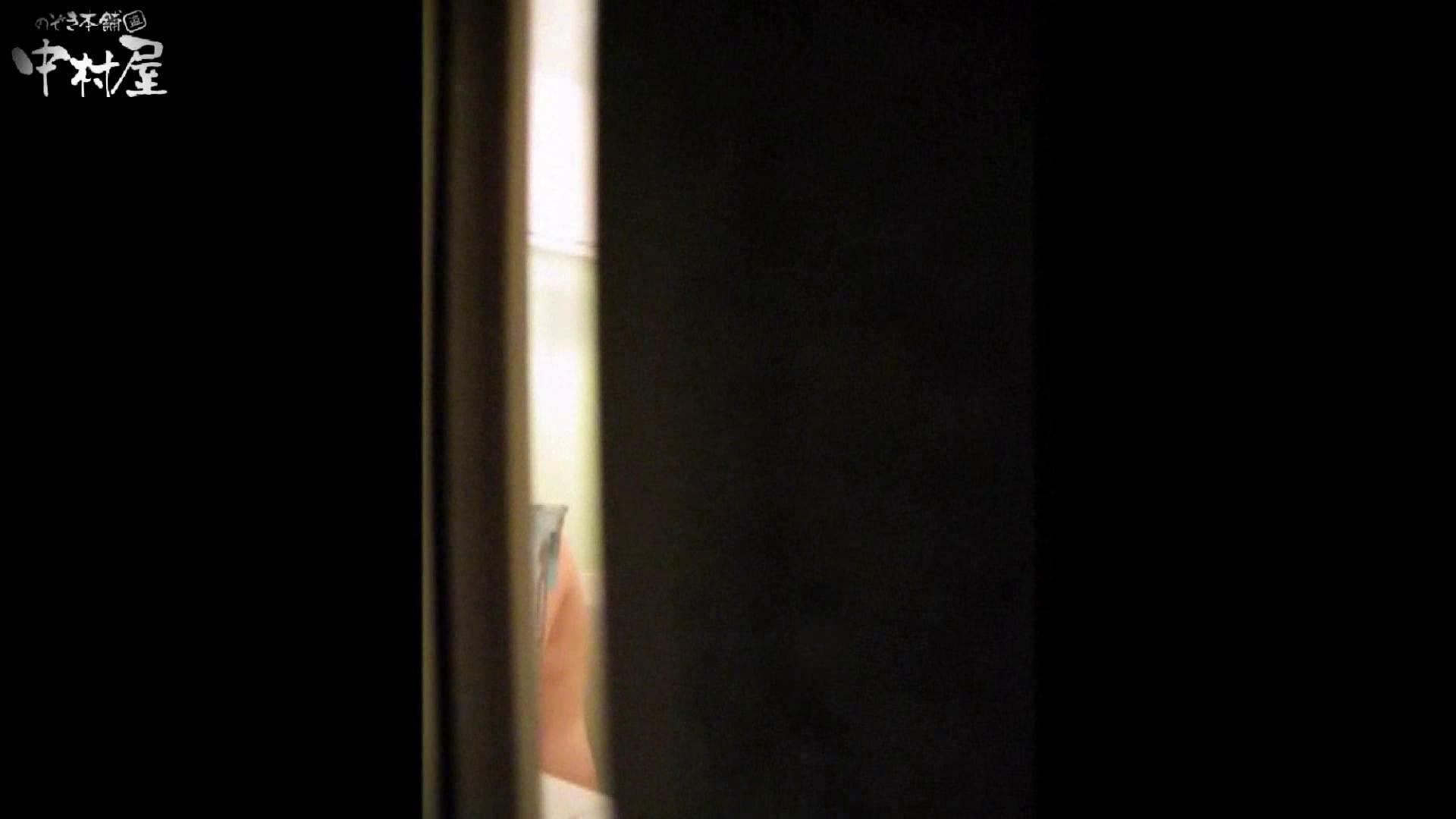 民家風呂専門盗撮師の超危険映像 vol.015 OLのエロ生活 ワレメ無修正動画無料 107連発 86