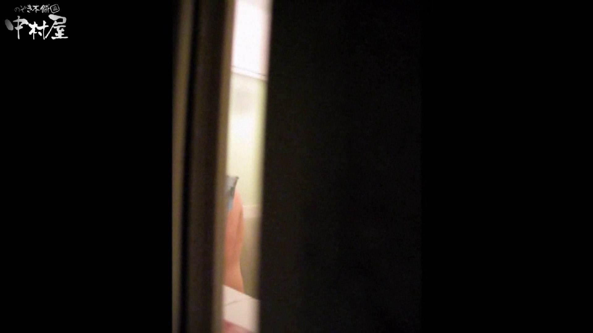 民家風呂専門盗撮師の超危険映像 vol.015 股間 ワレメ動画紹介 107連発 88
