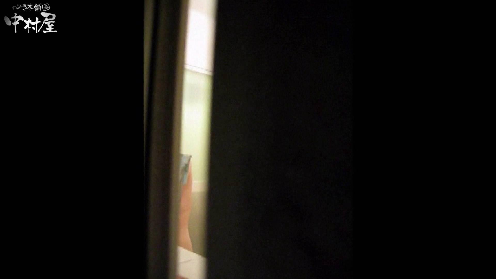 民家風呂専門盗撮師の超危険映像 vol.015 美女 | 美少女のエロ生活  107連発 97