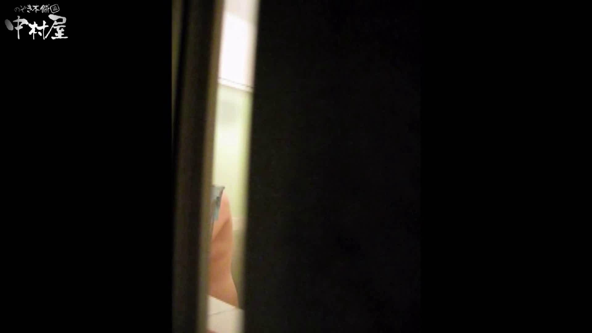 民家風呂専門盗撮師の超危険映像 vol.015 盗撮 ワレメ動画紹介 107連発 99