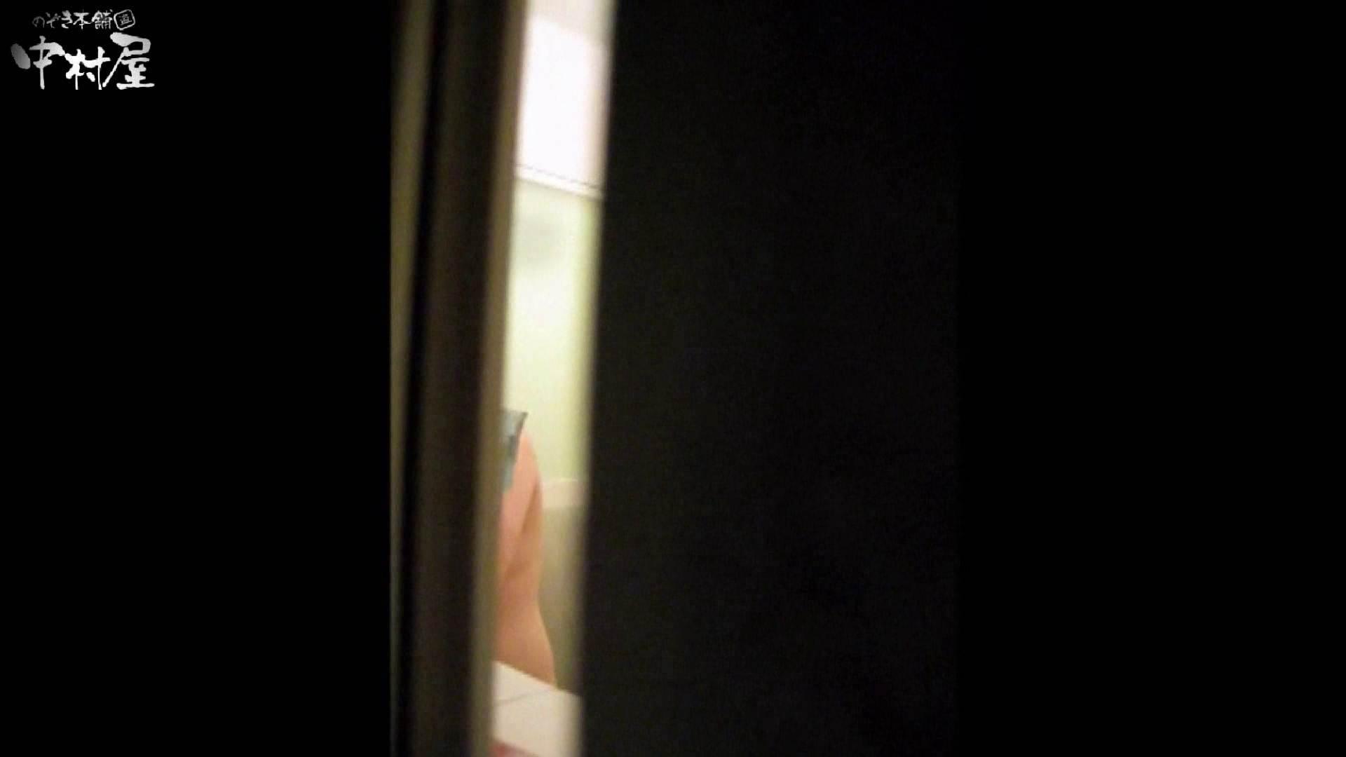 民家風呂専門盗撮師の超危険映像 vol.015 民家 すけべAV動画紹介 107連発 101