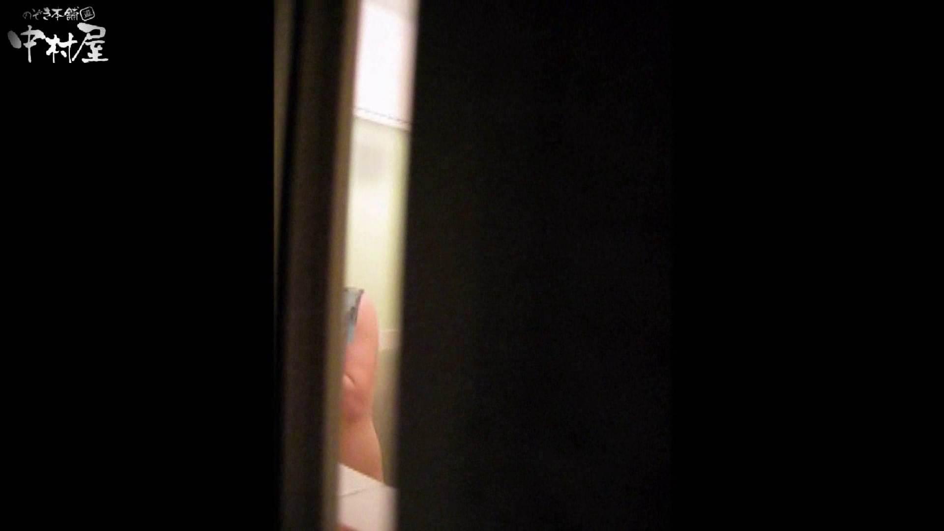 民家風呂専門盗撮師の超危険映像 vol.015 盗撮 ワレメ動画紹介 107連発 105