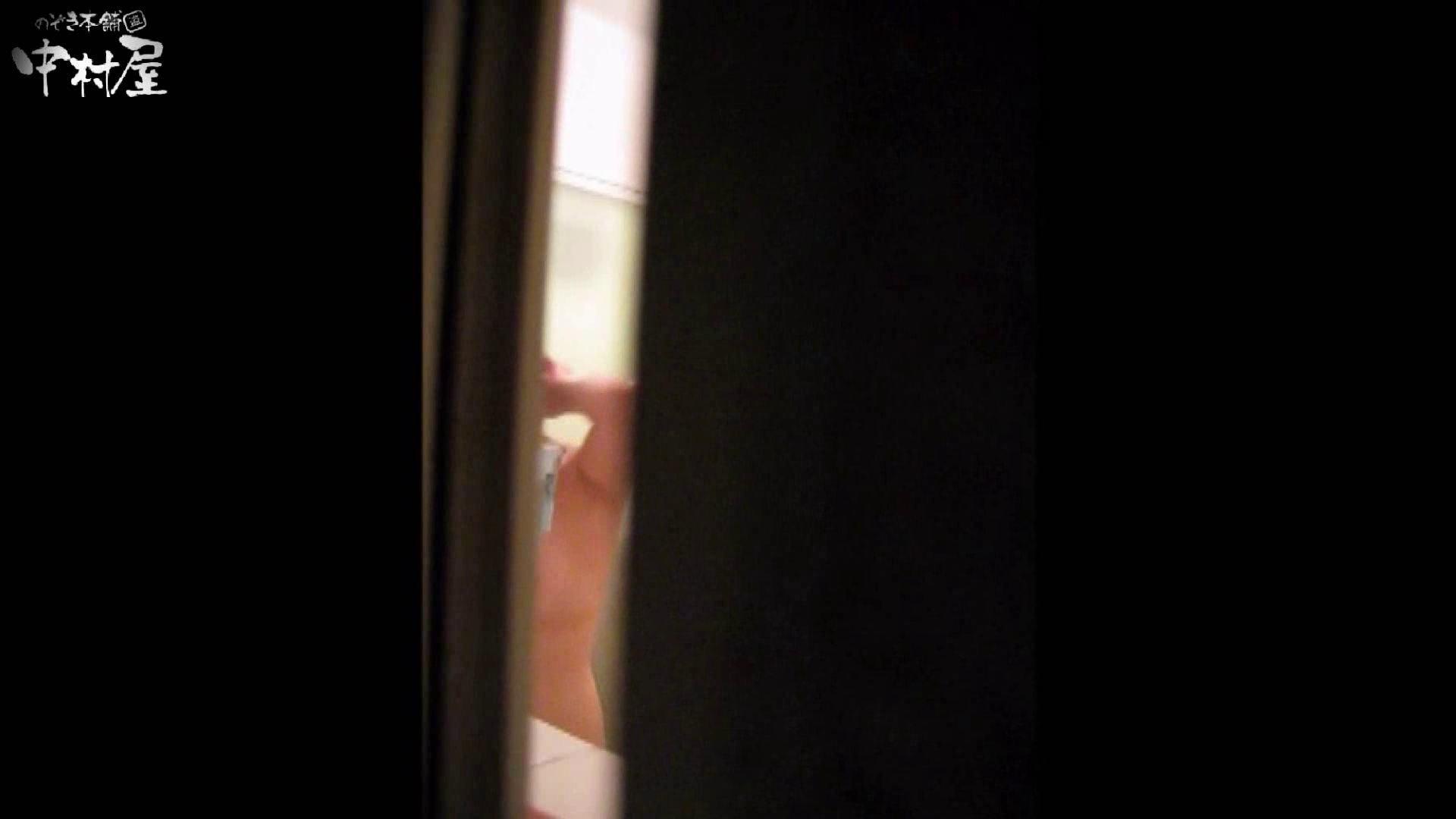 民家風呂専門盗撮師の超危険映像 vol.015 股間 ワレメ動画紹介 107連発 106