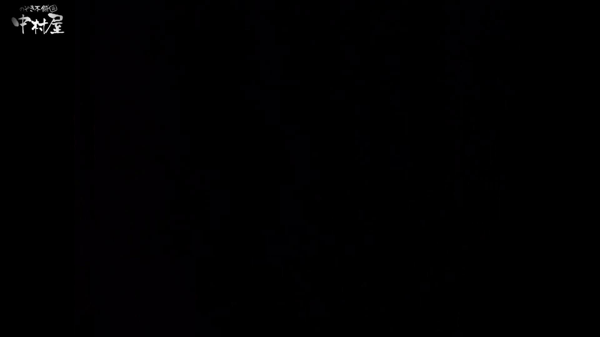 民家風呂専門盗撮師の超危険映像 vol.016 盗撮 ワレメ無修正動画無料 72連発 27