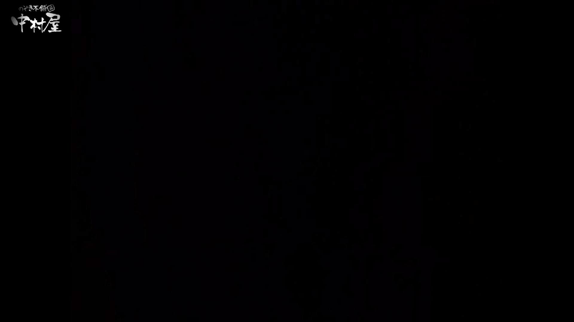 民家風呂専門盗撮師の超危険映像 vol.016 盗撮 ワレメ無修正動画無料 72連発 33