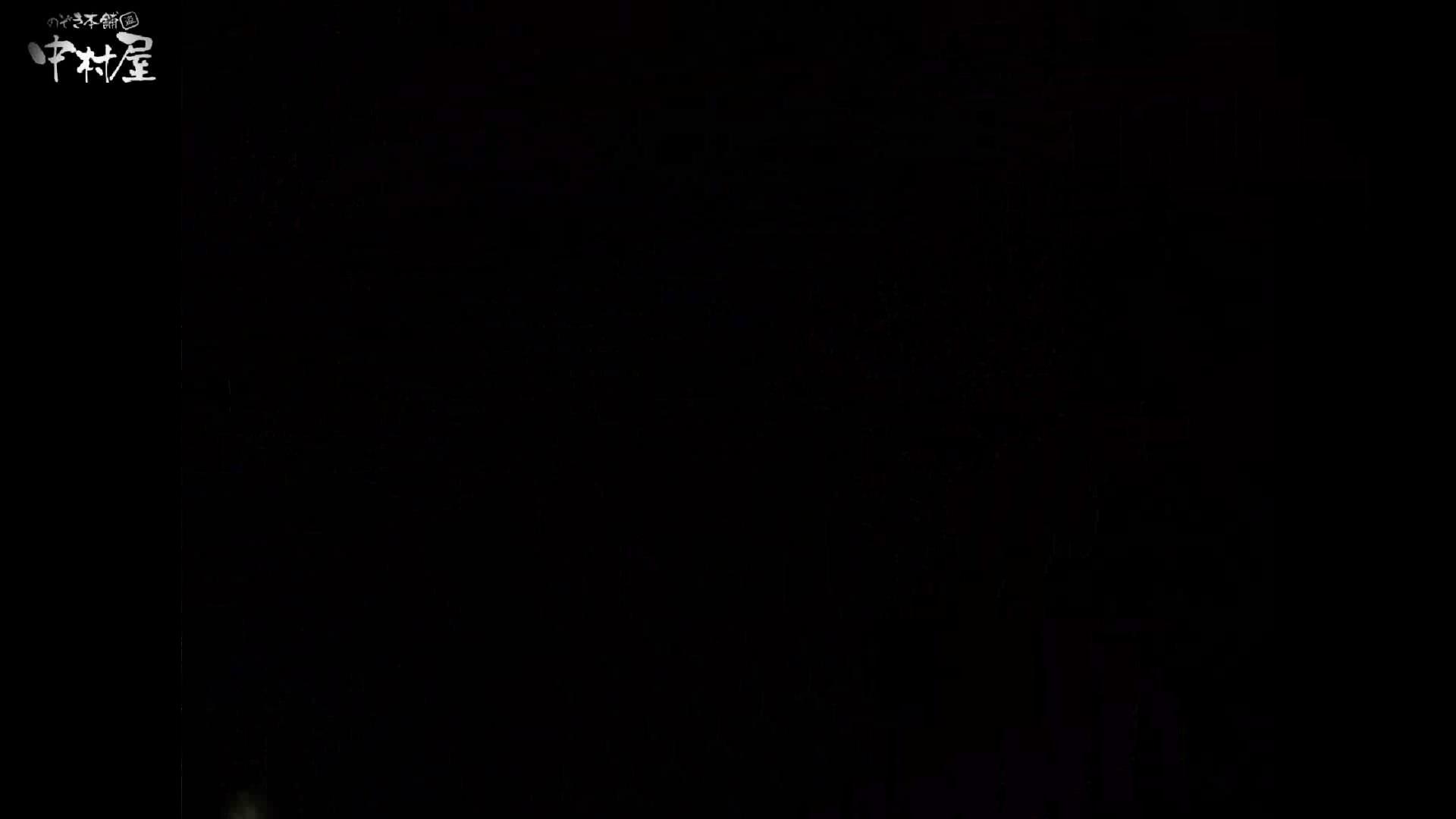 民家風呂専門盗撮師の超危険映像 vol.018 美少女のエロ生活  97連発 6