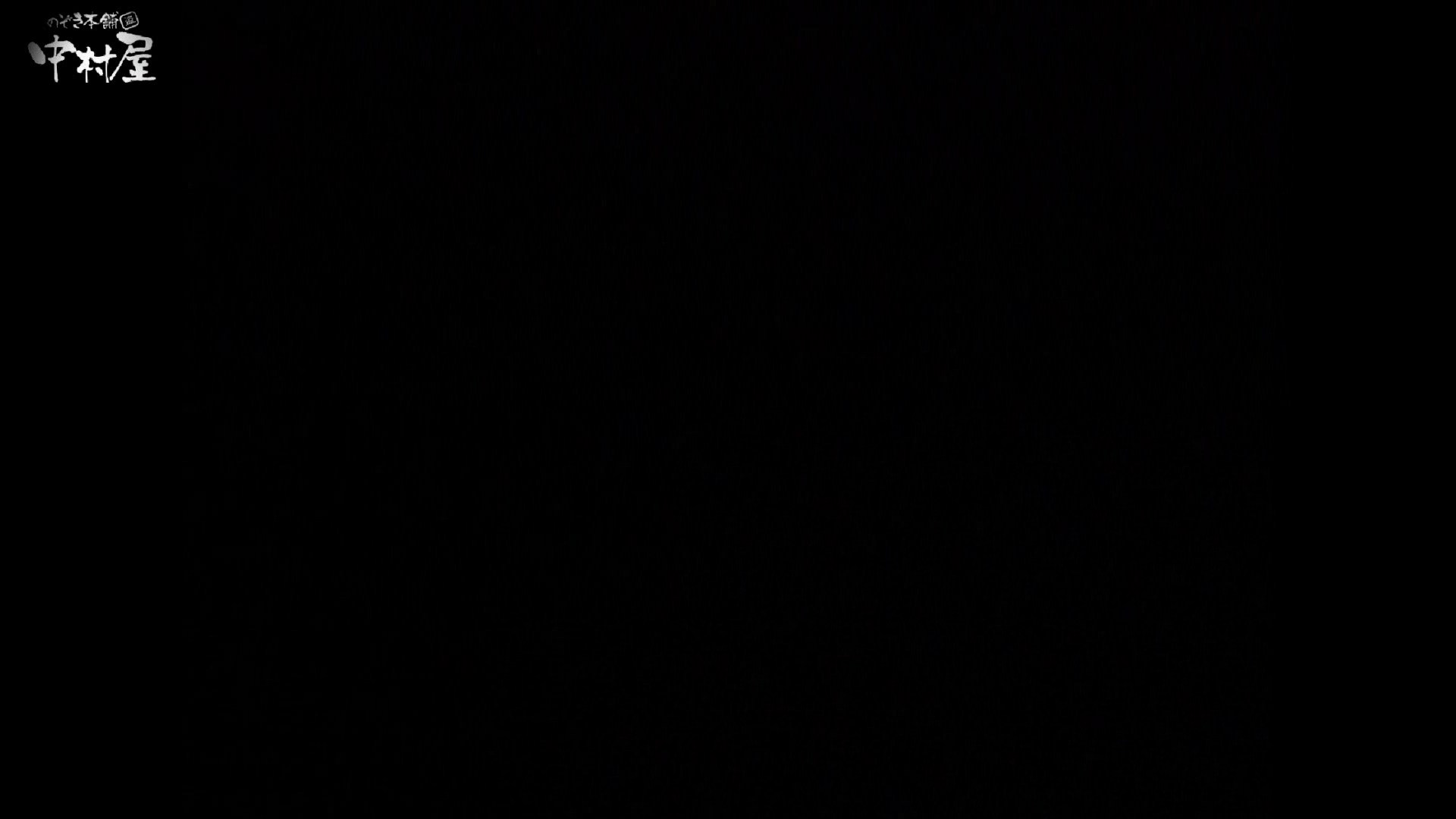 民家風呂専門盗撮師の超危険映像 vol.018 美少女のエロ生活 | 股間  97連発 7