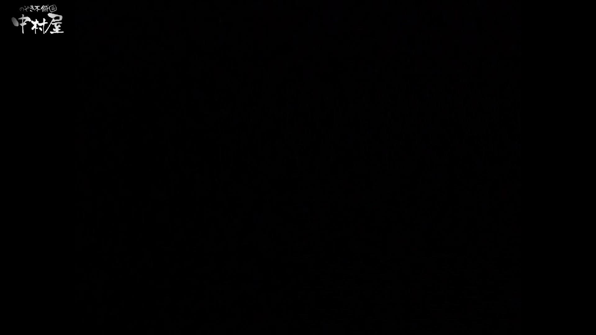 民家風呂専門盗撮師の超危険映像 vol.018 盗撮 ヌード画像 97連発 9