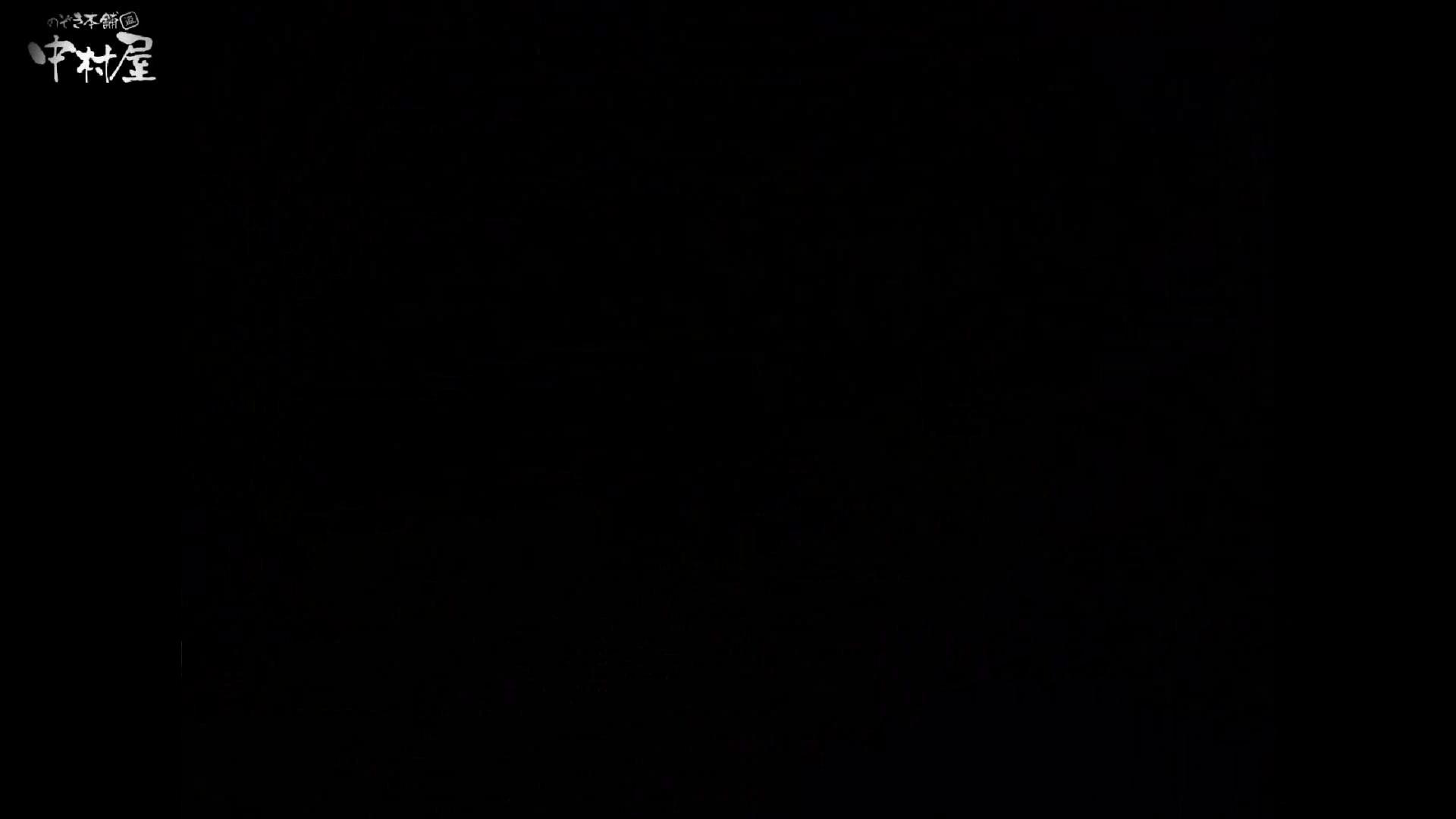 民家風呂専門盗撮師の超危険映像 vol.018 盗撮 ヌード画像 97連発 21