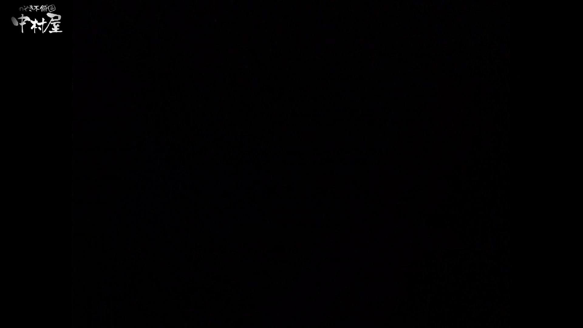 民家風呂専門盗撮師の超危険映像 vol.018 美少女のエロ生活  97連発 96