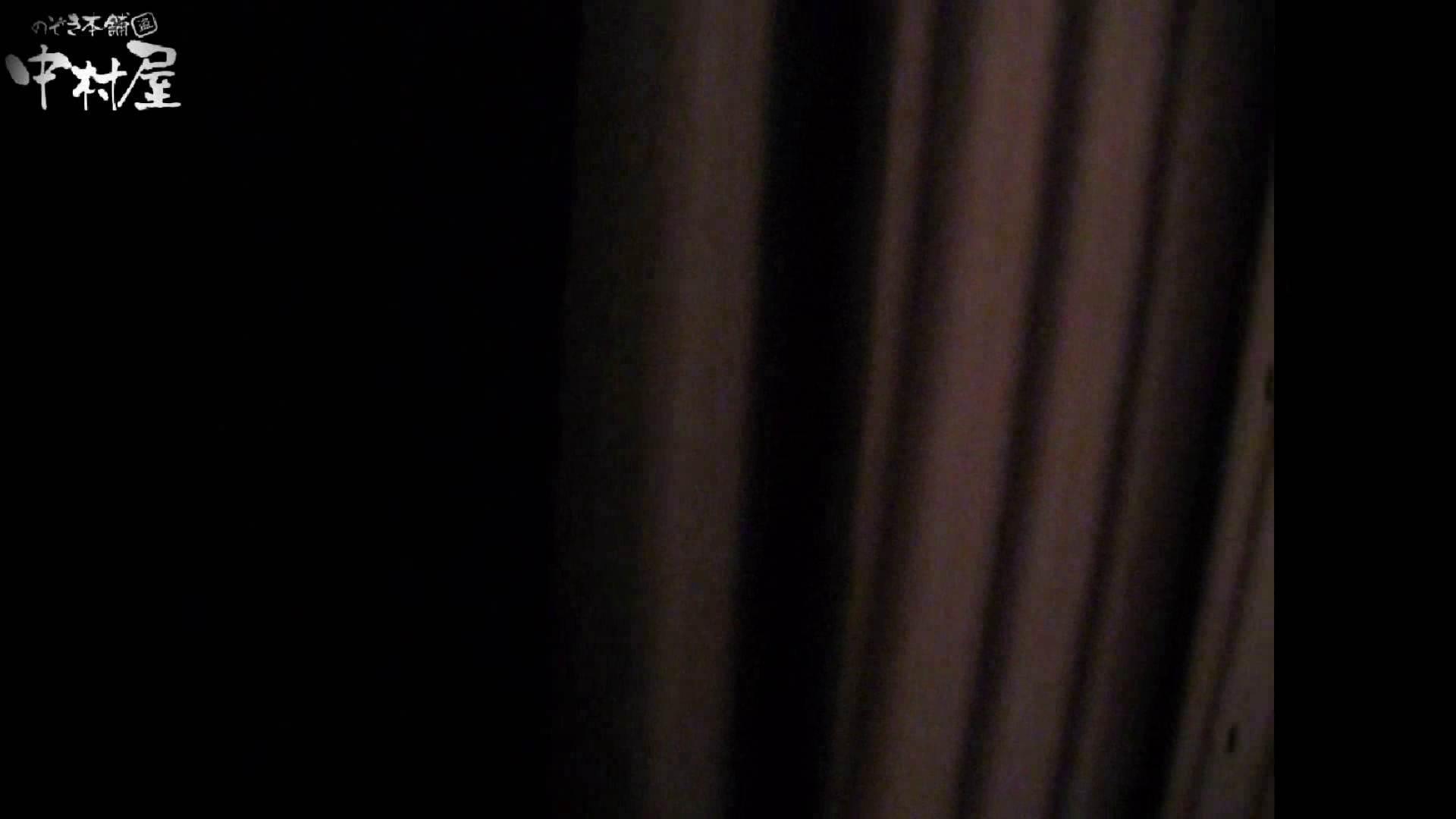 民家風呂専門盗撮師の超危険映像 vol.020 美女 AV動画キャプチャ 57連発 2