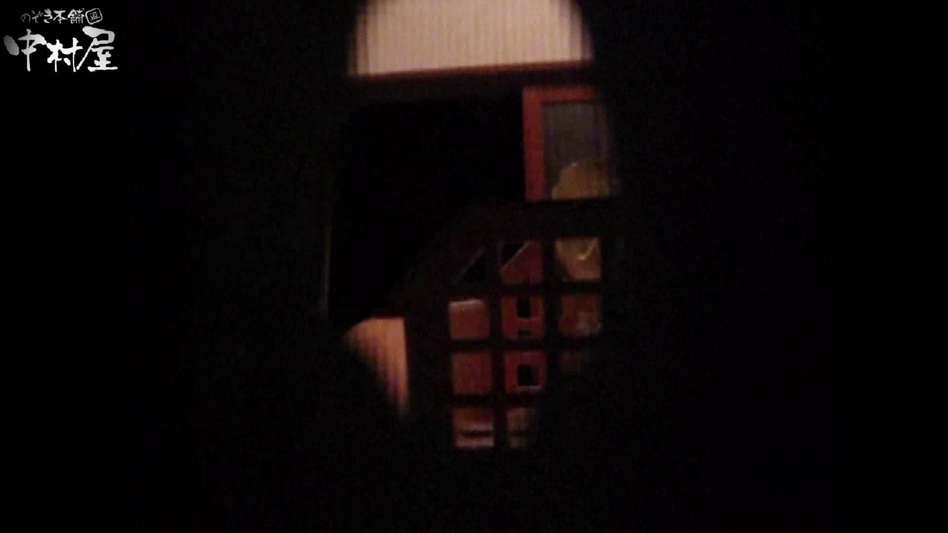 民家風呂専門盗撮師の超危険映像 vol.020 美女 AV動画キャプチャ 57連発 20