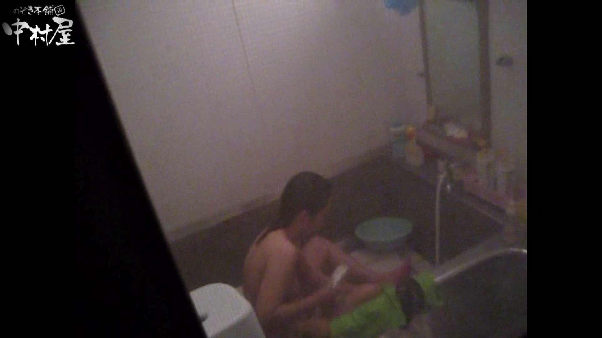 民家風呂専門盗撮師の超危険映像 vol.020 OLのエロ生活   盗撮  57連発 25