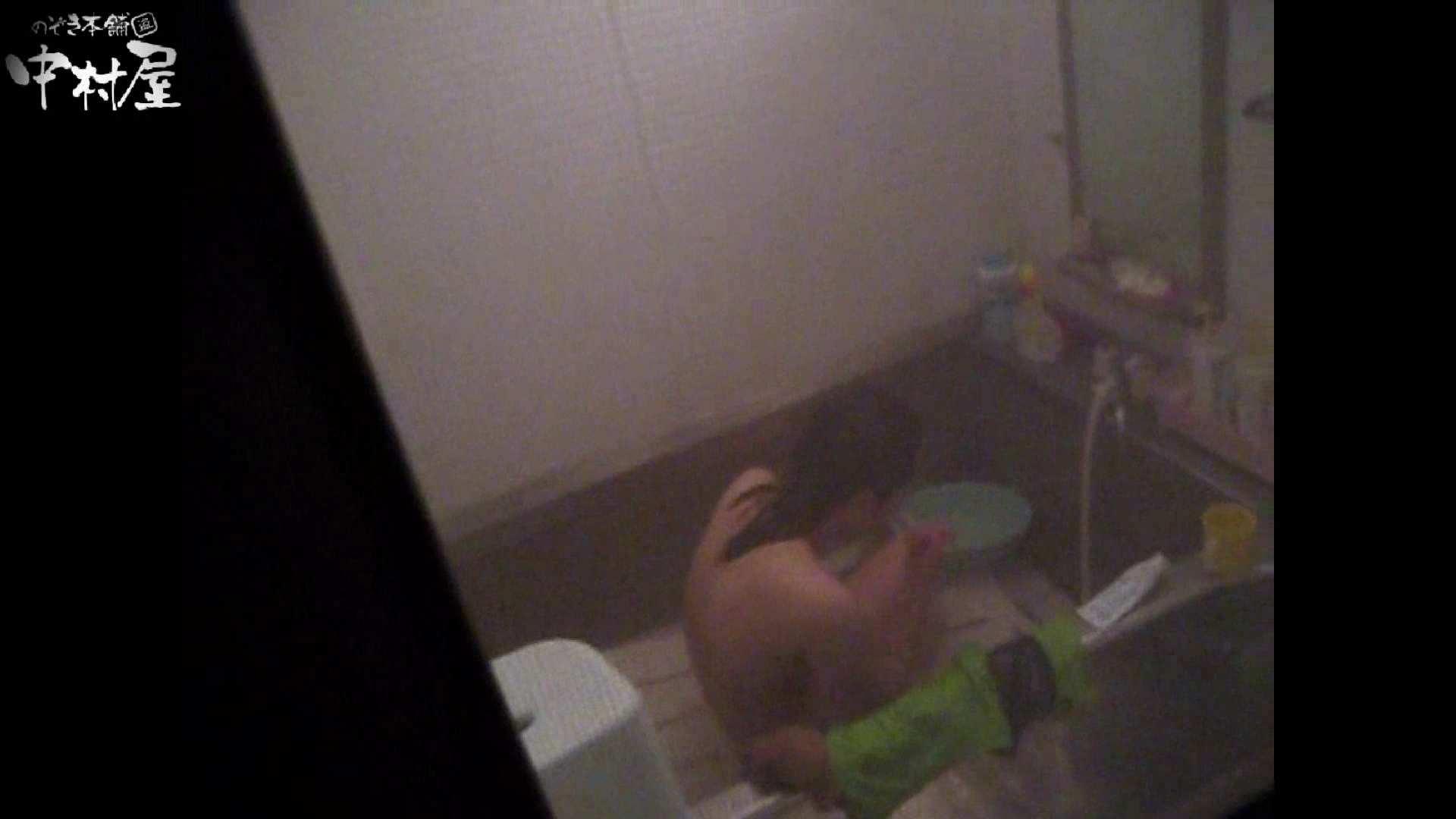 民家風呂専門盗撮師の超危険映像 vol.020 美少女のエロ生活 おまんこ動画流出 57連発 53