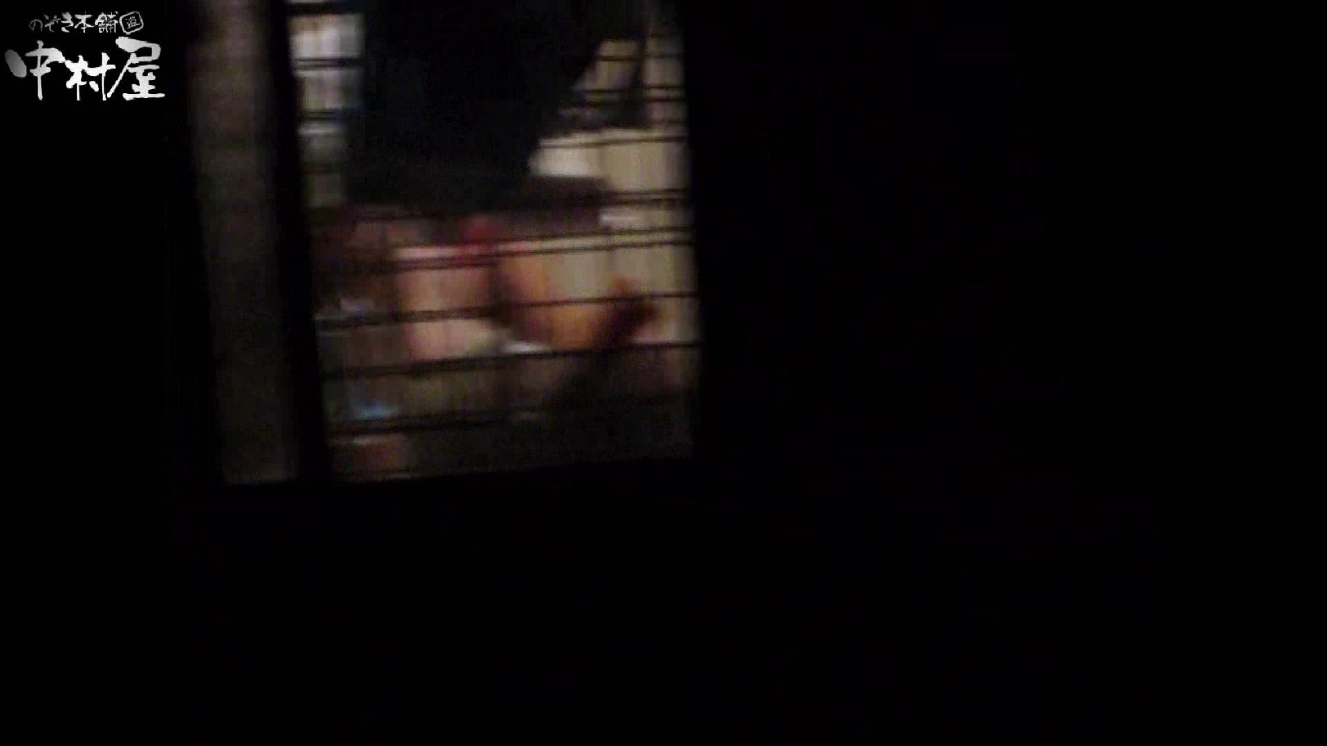 民家風呂専門盗撮師の超危険映像 vol.023 OLのエロ生活 性交動画流出 95連発 8