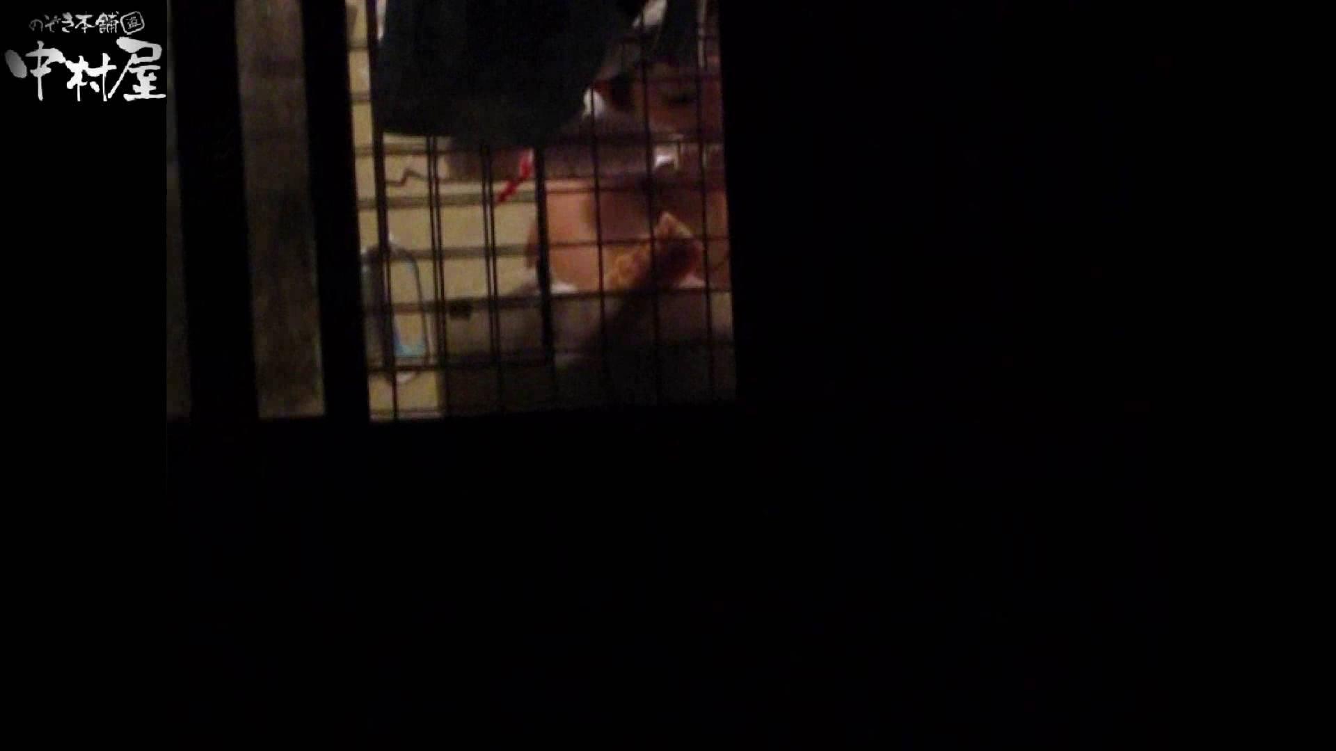 民家風呂専門盗撮師の超危険映像 vol.023 美少女のエロ生活 おめこ無修正画像 95連発 11