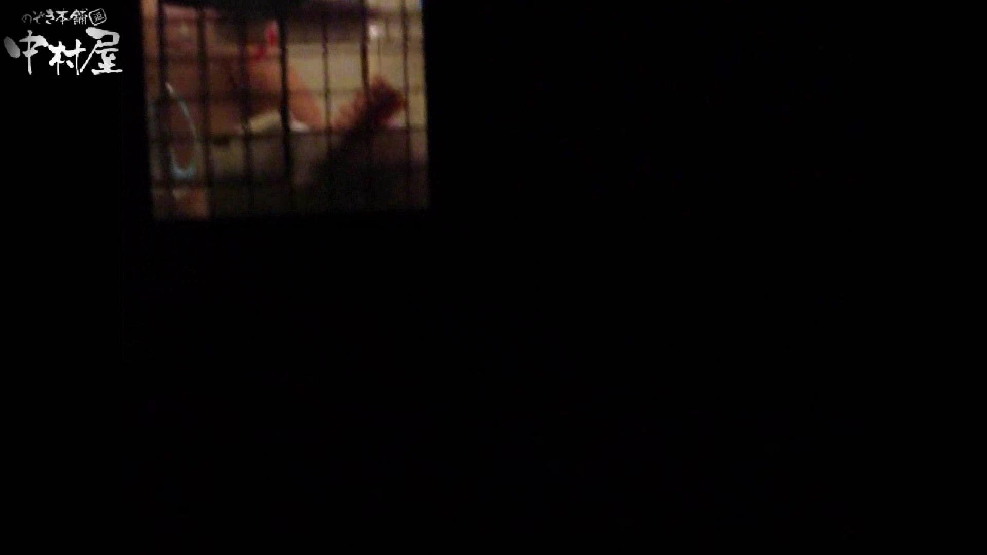 民家風呂専門盗撮師の超危険映像 vol.023 盗撮 ワレメ無修正動画無料 95連発 15