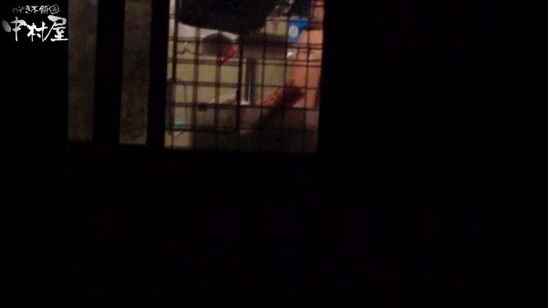 民家風呂専門盗撮師の超危険映像 vol.023 OLのエロ生活 性交動画流出 95連発 20