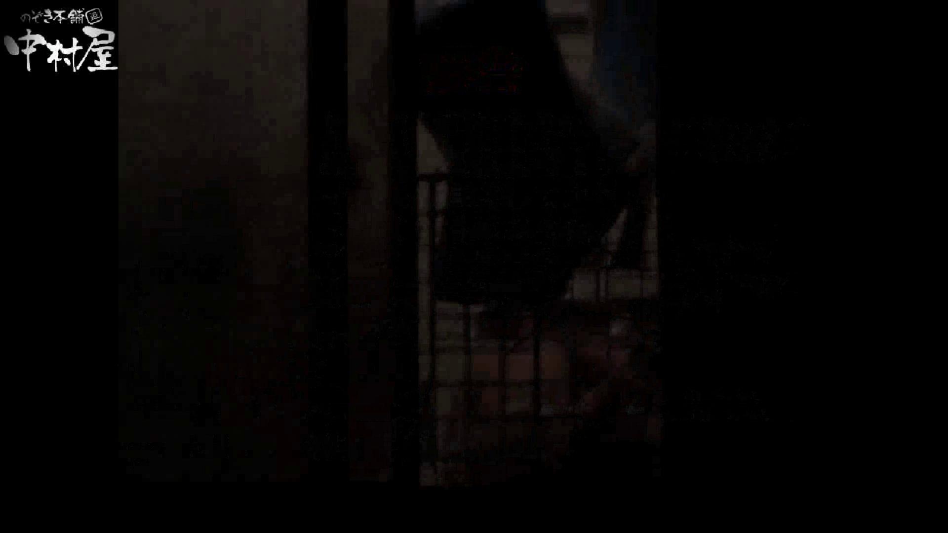 民家風呂専門盗撮師の超危険映像 vol.023 盗撮 ワレメ無修正動画無料 95連発 27