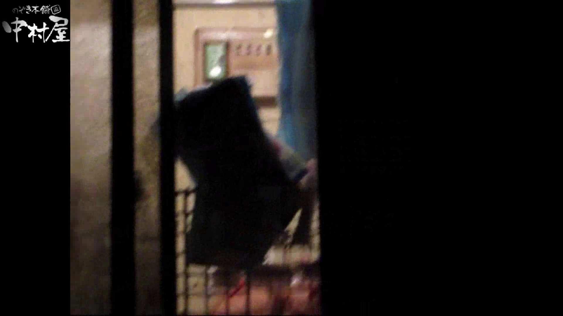 民家風呂専門盗撮師の超危険映像 vol.023 美少女のエロ生活 おめこ無修正画像 95連発 29