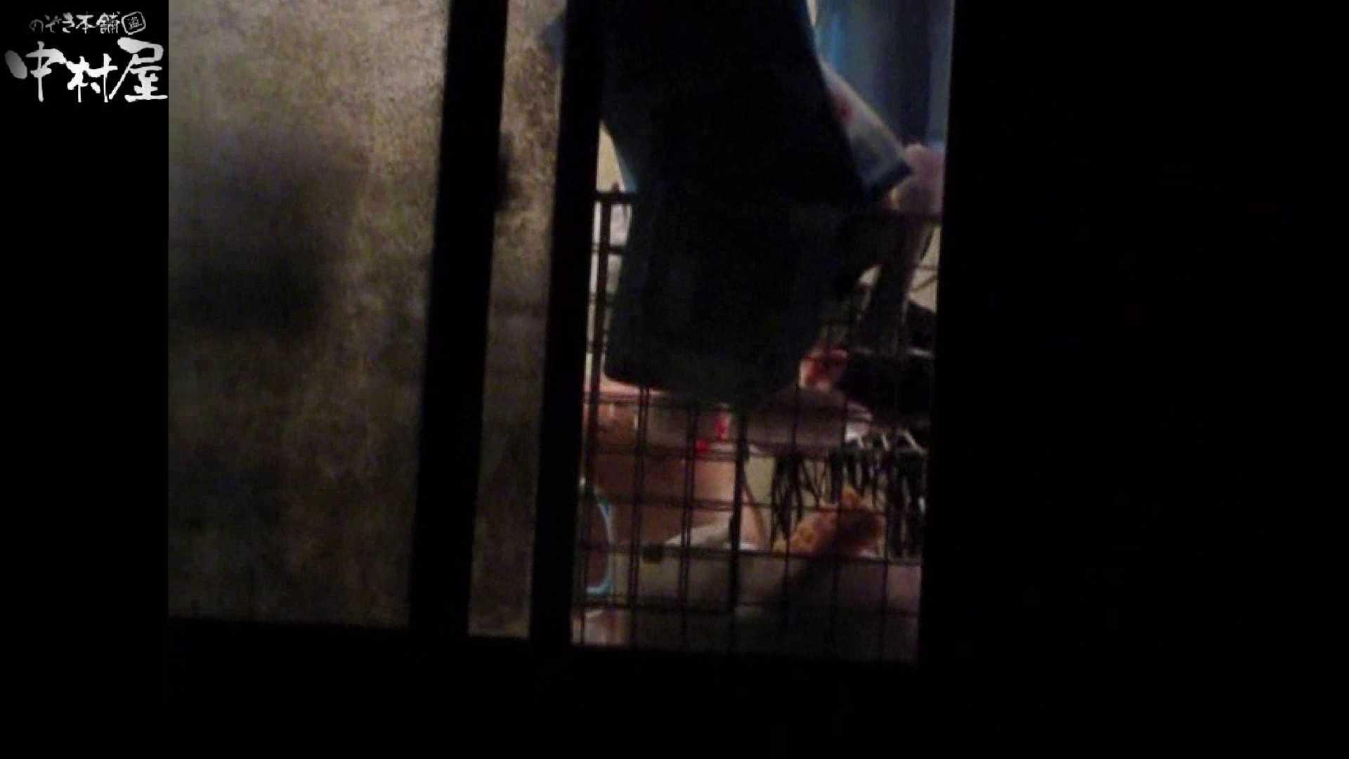 民家風呂専門盗撮師の超危険映像 vol.023 美少女のエロ生活 おめこ無修正画像 95連発 35