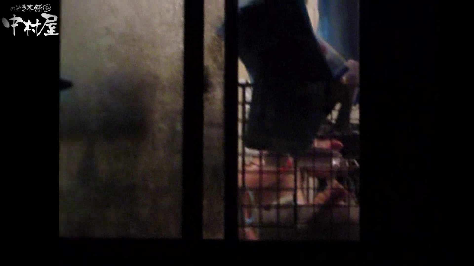 民家風呂専門盗撮師の超危険映像 vol.023 民家 オメコ無修正動画無料 95連発 40