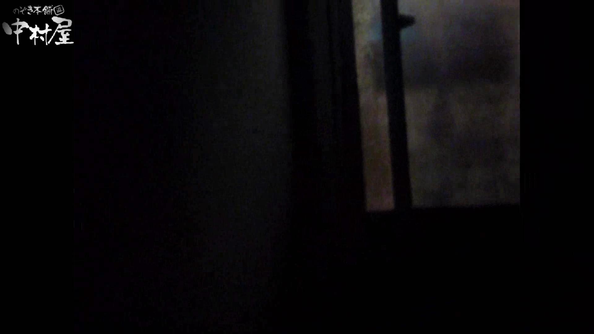 民家風呂専門盗撮師の超危険映像 vol.023 股間 | 美女  95連発 43